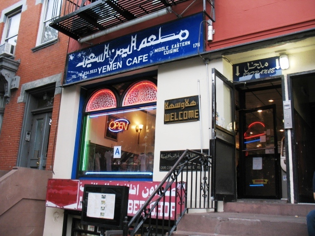 Yemen Cafe and Restaurant